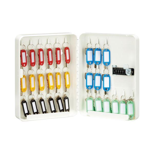 オフィス収納 関連商品 キーキャビネットライト30本タイプ KCL30