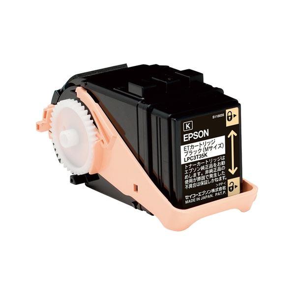 パソコン・周辺機器 PCサプライ・消耗品 インクカートリッジ 関連 エプソン トナーカートリッジ LPC3T35K ブラック