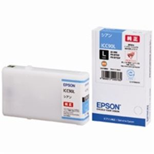 パソコン・周辺機器 (業務用5セット) EPSON(エプソン) インクカートリッジ ICC90L シアン増量 【×5セット】