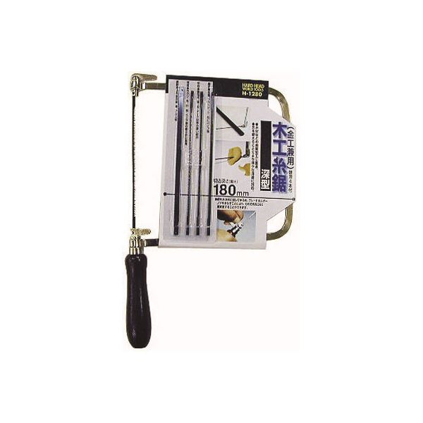 DIY・工具 手動工具 切断工具 ノコギリ 関連 (業務用15個セット) H&H 深型木工糸鋸 H-1280