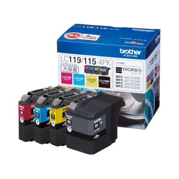 パソコン・周辺機器 (まとめ) ブラザー BROTHER インクカートリッジ お徳用 4色 大容量 LC119/115-4PK 1箱(4個:各色1個) 【×3セット】