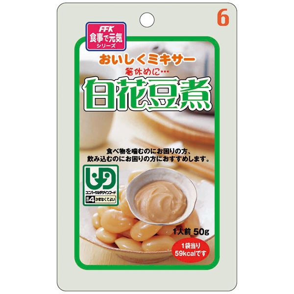 健康器具 (まとめ)ホリカフーズ 介護食 おいしくミキサー(6)白花豆煮(12袋入) 567650【×3セット】