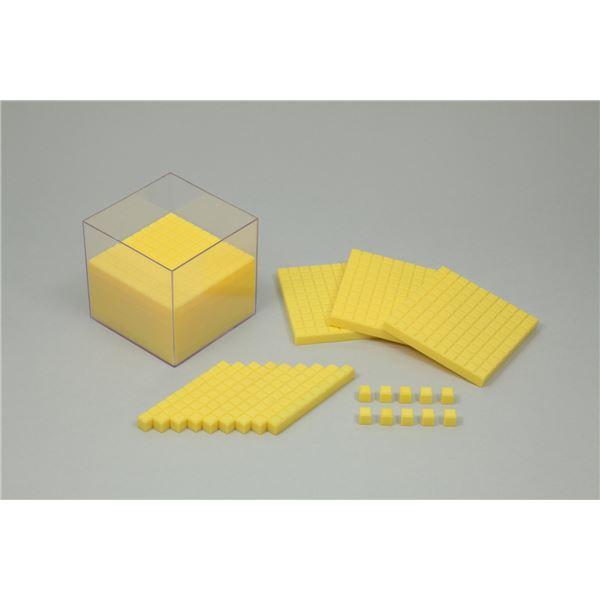 日用品雑貨 生活日用品 雑貨 (まとめ買い)体積説明ブロック 【×5セット】