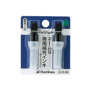 文具・オフィス用品関連 (業務用100セット) シヤチハタ ネーム9用カートリッジ 2本入 XLR-9N 緑 ×100セット
