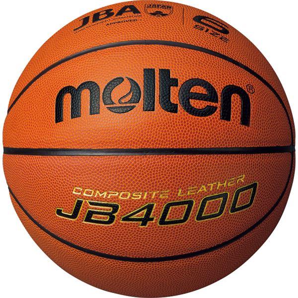 バスケットボール6号球 JB4000 B6C4000