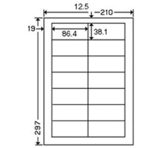 パソコン・周辺機器 PCサプライ・消耗品 コピー用紙・印刷用紙 関連 (業務用3セット) 東洋印刷 ナナワードラベル LDW14Q A4/14面 500枚