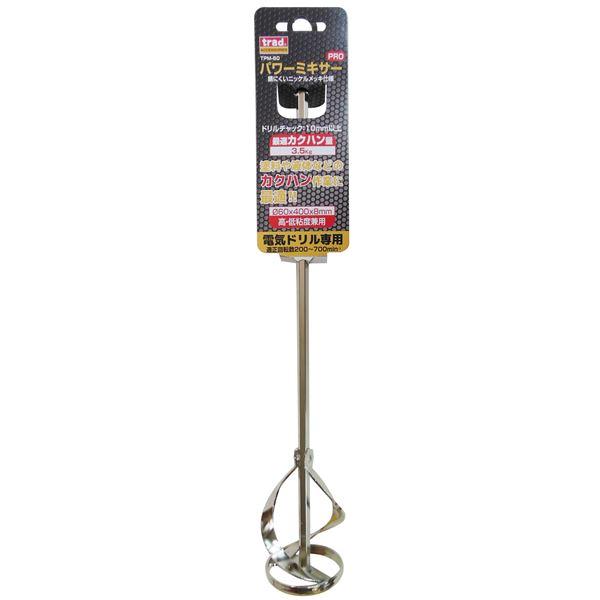 (業務用9個セット) TRAD 電ドル用パワーミキサー TPM-60 Φ60×400×8