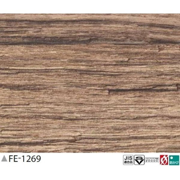 おしゃれな家具 関連商品 木目調 のり無し壁紙 FE-1269 92cm巾 30m巻