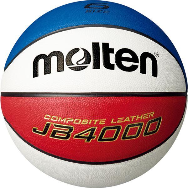 バスケット用品 関連商品 バスケットボール6号球 JB4000コンビ B6C4000C