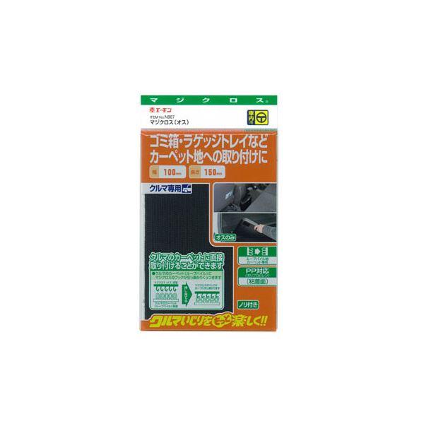 カー用品 (まとめ) マジクロス(R)(オス) N907 【×15セット】
