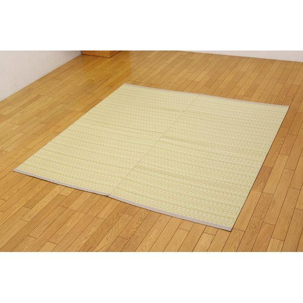カーペット・マット・畳 カーペット・ラグ 関連 洗える PPカーペット ベージュ 江戸間10畳(約435×352cm)