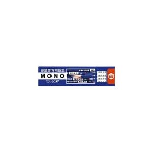 生活 雑貨 通販 (業務用10セット) トンボ鉛筆 硬筆書写鉛筆 KM-KKS 6B