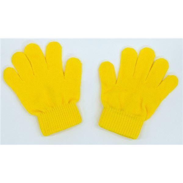 日用品雑貨 便利グッズ (まとめ買い)カラーのびのび手袋 黄 【×50セット】