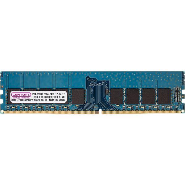 パソコン・周辺機器関連商品 センチュリーマイクロ サーバー/WS用 PC4-19200 DDR4-2400 288pin UnbufferedECC-DIMM 1.2V 16GB 日本製