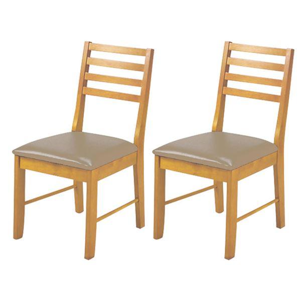 椅子 関連商品 チェア同色2脚組 肘無固定 (フレーム)ナチュラル×(座面)グレー