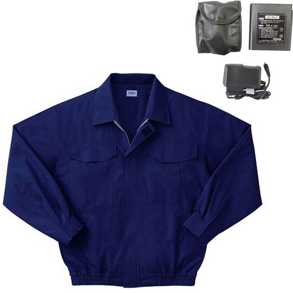 DIY・工具 空調服 綿薄手長袖作業着 M-500U 【カラーダークブルー: サイズL】 リチウムバッテリーセット