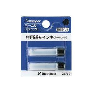 印鑑・スタンプ・朱肉関連 (業務用100セット) ネーム6用カートリッジ 2本入 XLR-9 黒 ×100セット