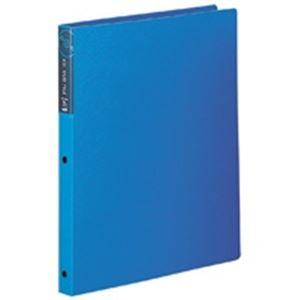 パソコン・周辺機器 (業務用10セット) セキセイ CD/DVDファイル DVD-1130 青 【×10セット】