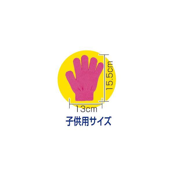 日用品雑貨 日用品雑貨 便利グッズ (まとめ買い)カラーのびのび手袋 白 【×50セット】