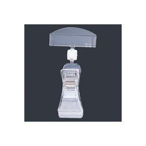 生活用品・インテリア・雑貨 (業務用100セット) 共栄プラスチック クリックス 大型 UC-50 【×100セット】