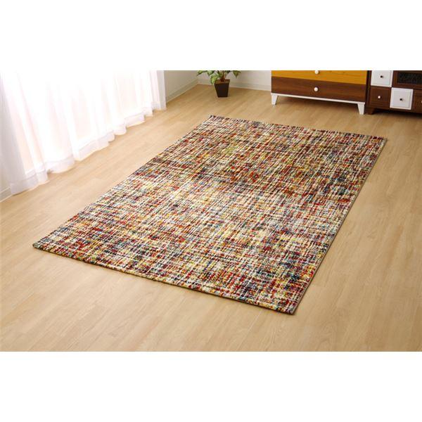 トルコ製 輸入ラグ ウィルトン織りカーペット 幾何柄 約160×230cm