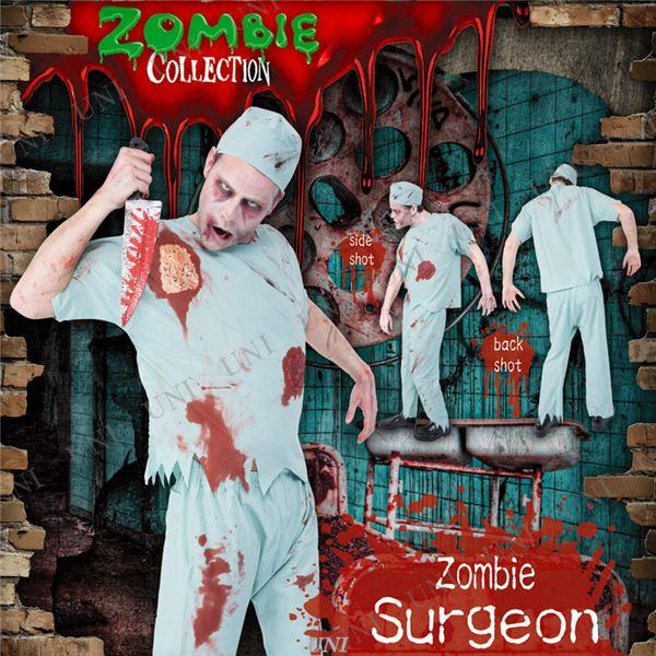【コスプレ】Zombie Surgeon 外科医
