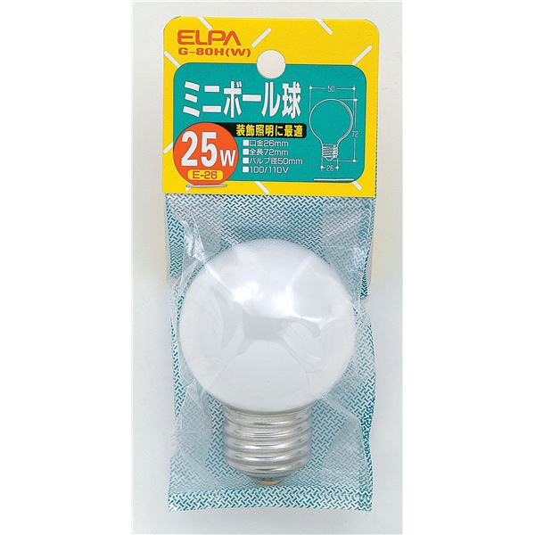 インテリア・家具 日用雑貨 便利 (業務用セット) ミニボール球 電球 25W E26 G50 ホワイト G-80H(W) 【×25セット】