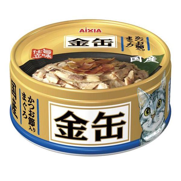 猫用品 キャットフード・サプリメント 関連 (まとめ)アイシア 金缶ミニ かつお節入りまぐろ 70g 【猫用・フード】【ペット用品】【×48セット】