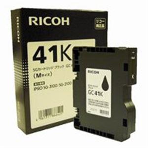 パソコン・周辺機器 (業務用5セット) RICOH(リコー) ジェルジェットカートリッジ GC41Kブラック 【×5セット】