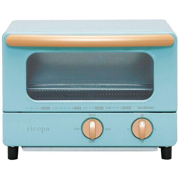 キッチン家電関連商品 リコパ オーブントースター アッシュブルー
