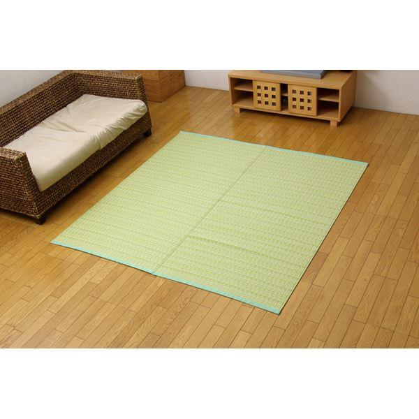 洗える PPカーペット グリーン 本間6畳(約286×382cm)