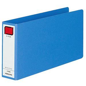 (まとめ) コクヨ 統一伝票用Kファイル B4・1/3ヨコ 2穴 400枚収容 背幅52mm 青 フ-819B 1冊 【×10セット】