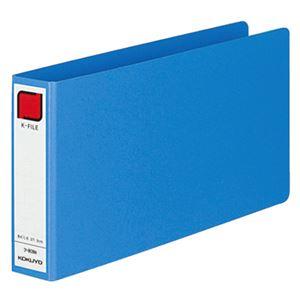 文具・オフィス用品 (まとめ) コクヨ 統一伝票用Kファイル B4・1/3ヨコ 300枚収容 背幅42mm 青 フ-809B 1冊 【×10セット】