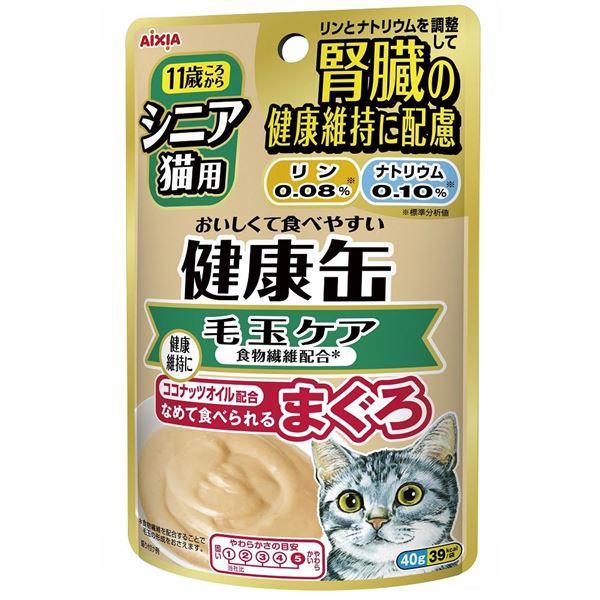 【特価】 猫用品 キャットフード・サプリメント 関連 関連 (まとめ)アイシア 40g 健康缶パウチ 食物繊維プラス 40g【猫用・フード】【ペット用品】【×48セット】, おきなわけん:943de1d0 --- noithatviethung.vn