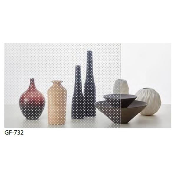 おしゃれな家具 関連商品 ドット柄 飛散防止ガラスフィルム GF-732 92cm巾 8m巻