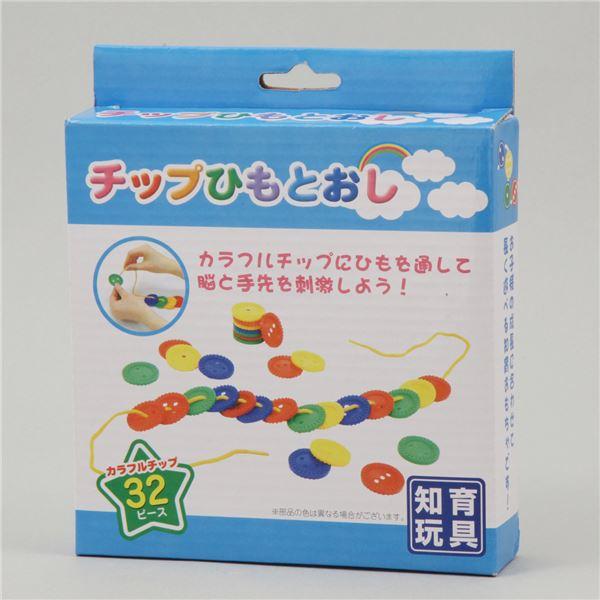 生活日用品 雑貨 (まとめ買い)チップひもとおし 【×15セット】