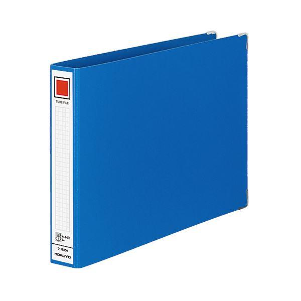 (まとめ) コクヨ チューブファイル Mタイプ 片開き A4ヨコ 300枚収容 背幅44mm 青 フ-1635B 1冊 【×10セット】