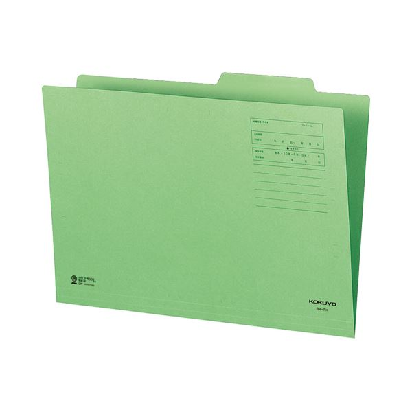 (まとめ) コクヨ 個別フォルダー(カラー) B4 緑 B4-IFG 1セット(10冊) 【×5セット】