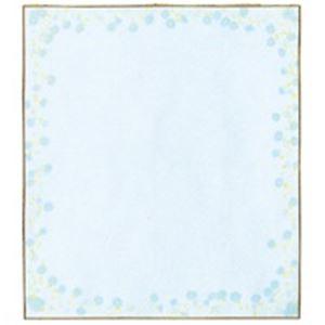 (業務用200セット) ミドリ 色紙 33123006 小花柄ブルー 【×200セット】