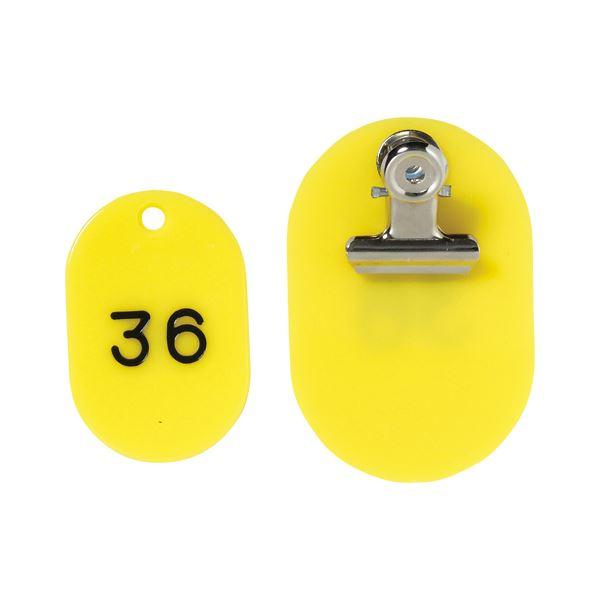 名札・カードケース 関連商品 クラウン PP親子札 連番1―50 黄 CR-PY50-Y