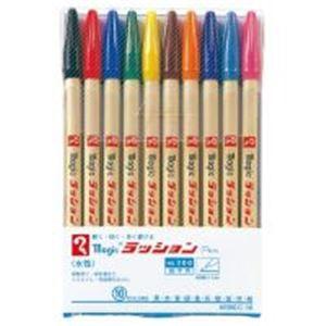 文房具・事務用品 筆記具 関連 (業務用50セット) 寺西化学工業 ラッションペン M300C-10 細字 10色セット 【×50セット】