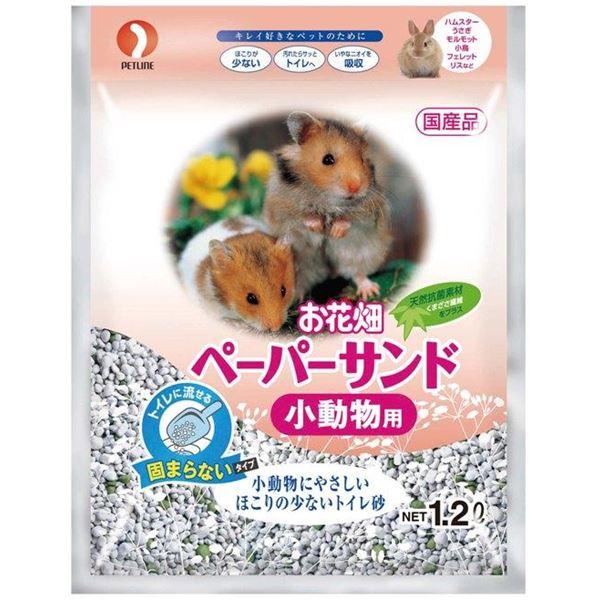 (まとめ買い) ペット用品 ペーパーサンド 小動物用 1.2 【ペット用品】 【×24セット】