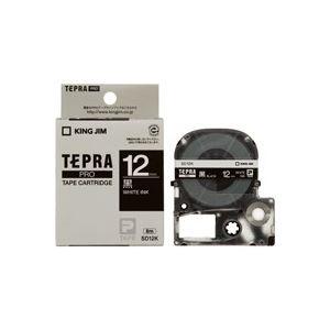 スマートフォン・携帯電話用アクセサリー スキンシール 関連 (業務用50セット) キングジム テプラPROテープ SD12K 黒に白文字 12mm 【×50セット】