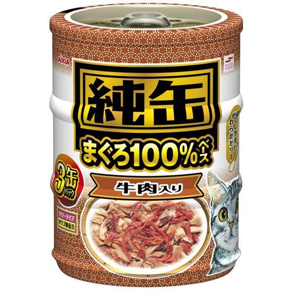 猫用品 キャットフード・サプリメント 関連 (まとめ)アイシア 純缶ミニ3P 牛肉入り 65g×3缶 【猫用・フード】【ペット用品】【×24セット】