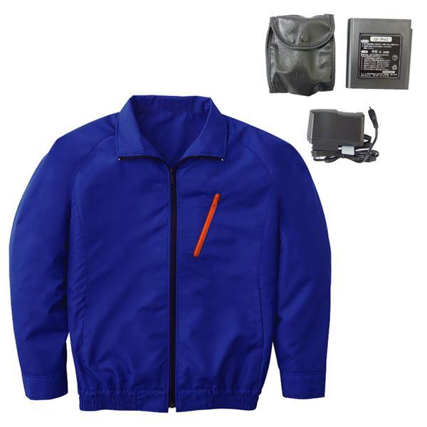 DIY・工具 空調服 ポリエステル製長袖ブルゾン P-500BN 【カラー:ブルー サイズ M】 リチウムバッテリーセット