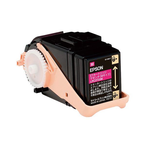 エプソン(EPSON)用 関連商品 エプソン LP-S7160用トナー M マゼンタ LPC3T33M