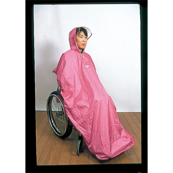 レディースファッション レインウエア レインコート 関連 コアラヘルシー レインコート ケアーレイン (1) ピンク