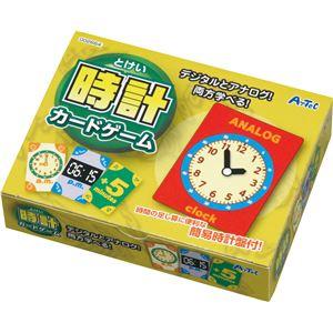 おもちゃ・ゲーム おもちゃ 知育玩具・学習玩具 関連 生活日用品 雑貨 (まとめ買い)時計カードゲーム 【×15セット】