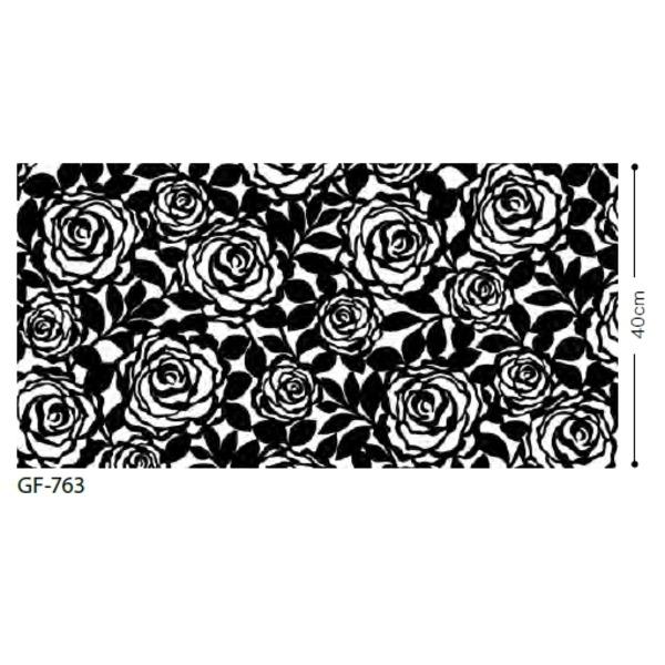おしゃれな家具 関連商品 飛散防止ガラスフィルム GF-763 92cm巾 8m巻