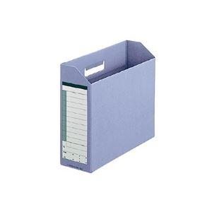 文具・オフィス用品 (業務用100セット) プラス ダンボックス BF10-A4-100 A4E ブルー 【×100セット】